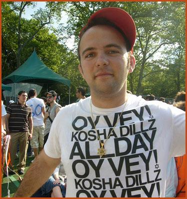 Kosha Dillz - Moses Wasteland